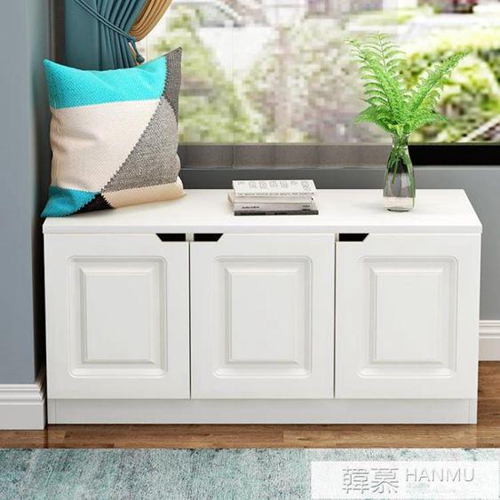 飄窗櫃儲物櫃可訂製創意組合矮櫃地櫃窗邊櫃可坐陽臺落地收納櫃子