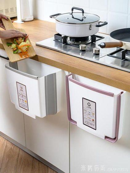 廚房垃圾桶掛可折疊櫥柜門壁掛式專用家用大號分類車載懸掛收納筒