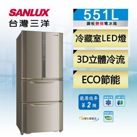 【台灣三洋SANLUX】 551 公升對開四門冰箱 SR-C551DVF