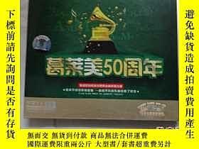 二手書博民逛書店罕見CD《葛萊美50週年》(精選歷屆葛萊美獲金獎曲原聲音樂)3碟
