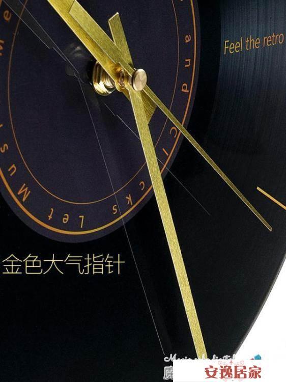 靜音掛鐘客廳石英鐘表家用時鐘創意時尚現代簡約大氣藝術輕奢北歐