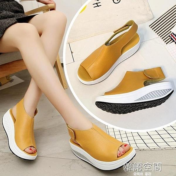 17新款搖搖鞋女夏涼鞋厚底魔術貼坡跟鬆糕中跟防水臺魚嘴大碼涼鞋