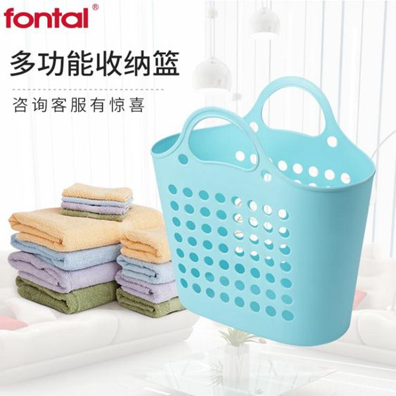 fontal收納籃塑膠菜籃野餐籃購物籃大號收納筐玩具髒衣收納手提籃3C旗艦店