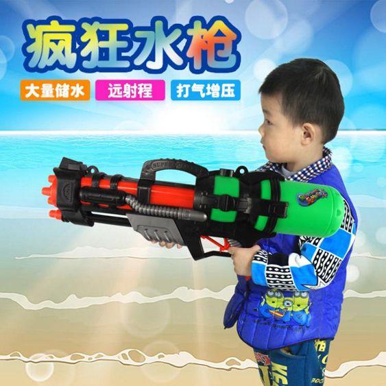新款高壓水槍玩具大號兒童小孩水槍漂流抽拉式夏天玩沙噴水水槍