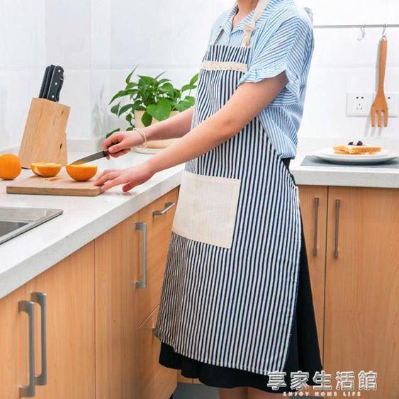 居家家棉麻圍裙時尚簡約防油做飯圍腰韓版廚房成人無袖家居罩衣