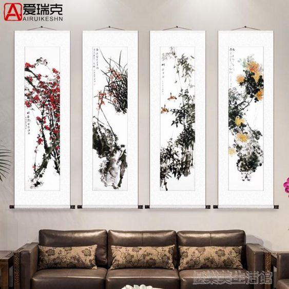 梅蘭竹菊國畫豎版捲軸畫風景畫掛畫橫幅玄關客廳辦公室裝飾畫YDL
