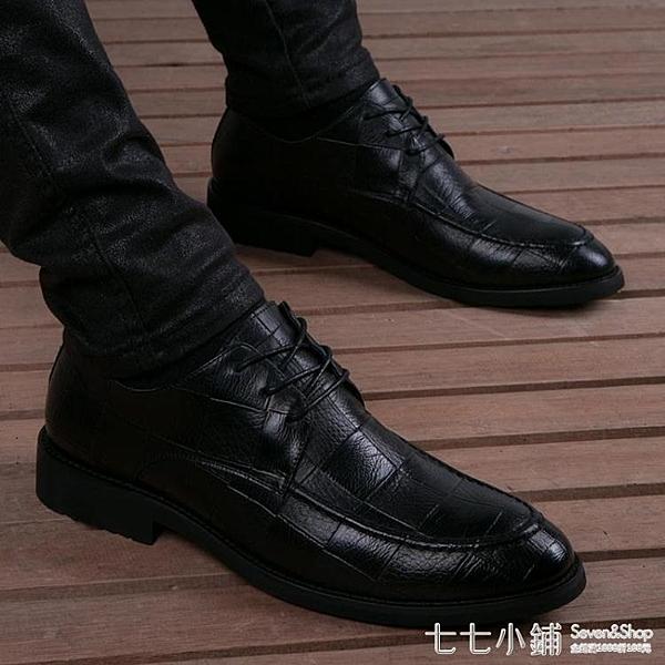 新款男鞋英倫韓版尖頭皮鞋透氣正裝商務潮流黑色內增高休閒鞋