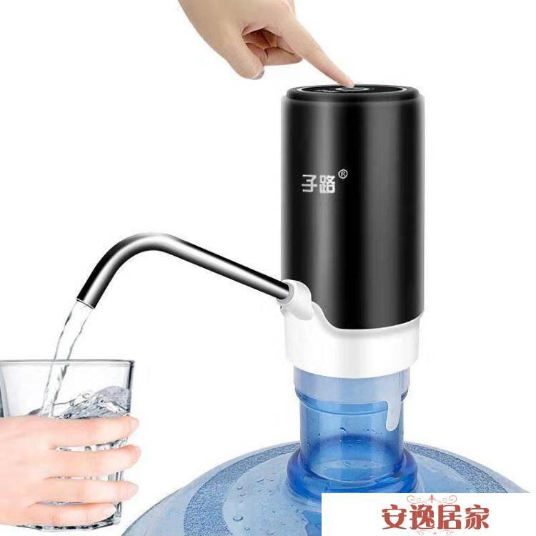 桶裝水抽水器小型電動壓水器家用純凈飲水機水泵自動吸出水上水器