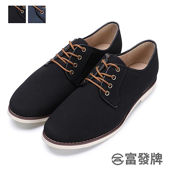 【富發牌】獨特風尚麂皮面鞋-黑/藍 2KP58