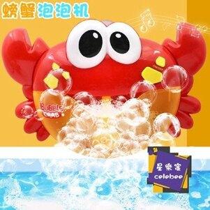 泡泡機 螃蟹泡泡機兒童抖音同款全自動電動吹泡泡機大泡泡寶寶洗澡玩具