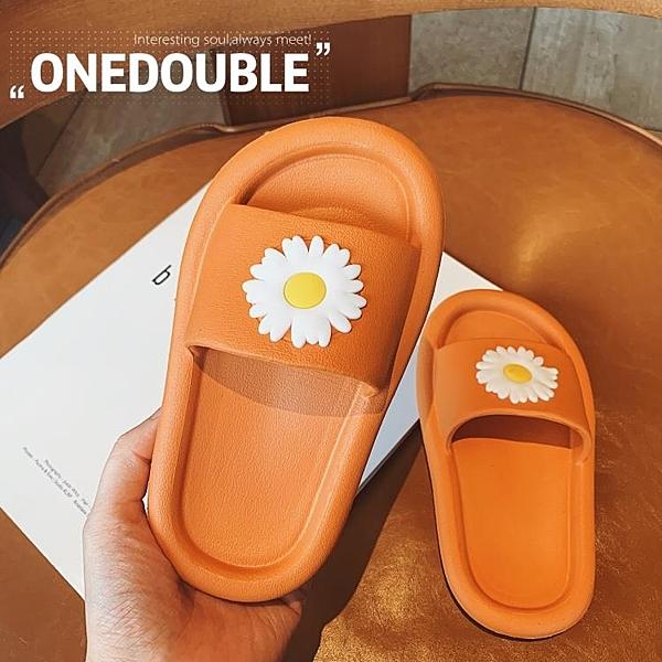 兒童拖鞋 韓版小雛菊可愛兒童拖鞋夏季男女童居家洗澡涼拖中小童軟底防滑拖 麗人印象 免運