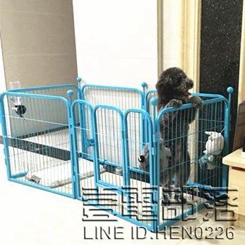 狗狗圍欄寵物狗圍欄狗籠子柵欄門檔隔離門狗兔子室內圍欄