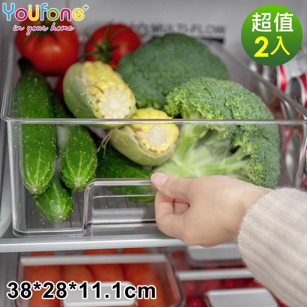 【YOUFONE】廚房透明抽屜式冰箱收納盒2入組(L)