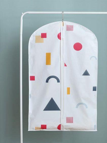 防塵罩衣罩掛式衣服防塵袋子家用掛衣袋西服防塵套透明大衣罩子-