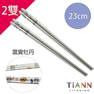 TiANN 鈦安純鈦餐具 筷意人生 鈦筷子2入套組 牡丹