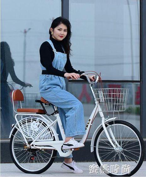 自行車女式輕便成年大小學生單車成人變速淑女男士上班通勤車