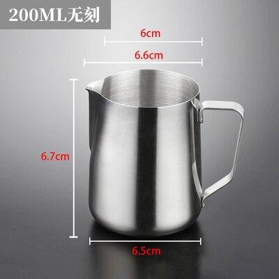 拉花杯 咖啡拉花杯不銹鋼拉花缸打奶泡壺尖嘴杯花式壓紋奶缸專業拉花神器『XY3539』
