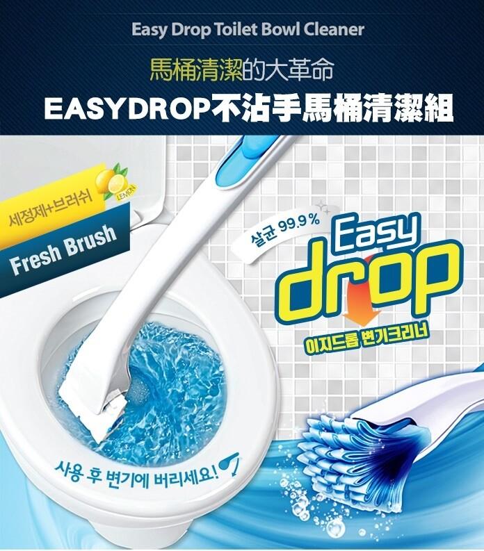 韓國easydrop即期品-不沾手拋棄式馬桶刷組(加贈清潔劑*1/水管清潔劑*2)