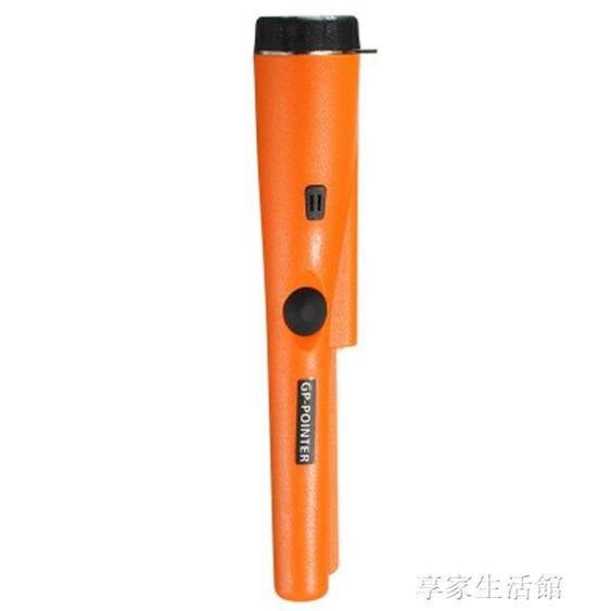 探測器防水Gp-pointer金屬探測儀探測棒手持金屬探測器