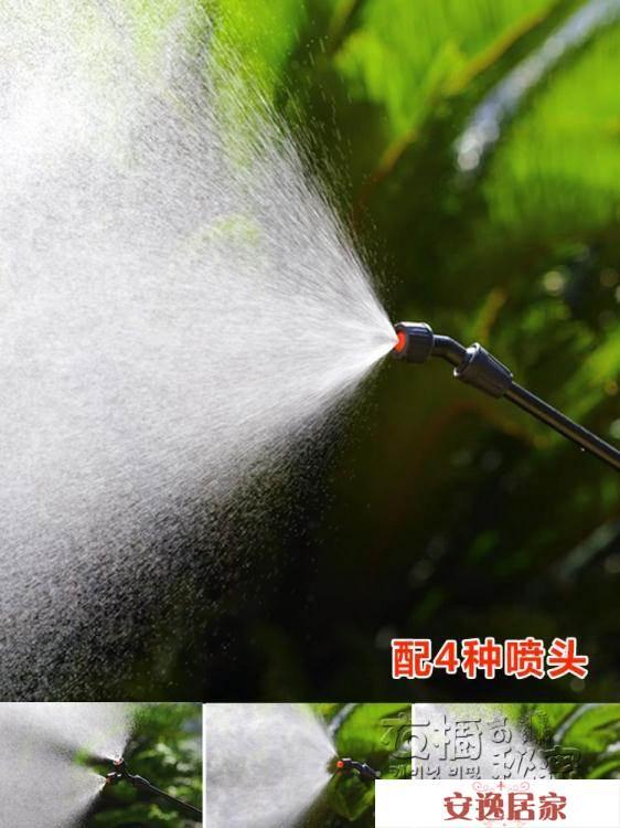 手動氣壓農用家用噴高果樹背負式打農藥消毒噴霧器輕便打藥機WD 創意家居生活館