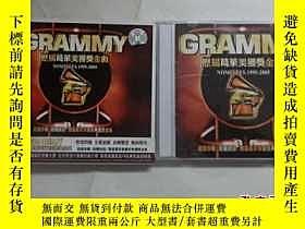 二手書博民逛書店罕見DSD:歷屆葛萊美獲獎金曲(1995—2005)【3碟】Y1