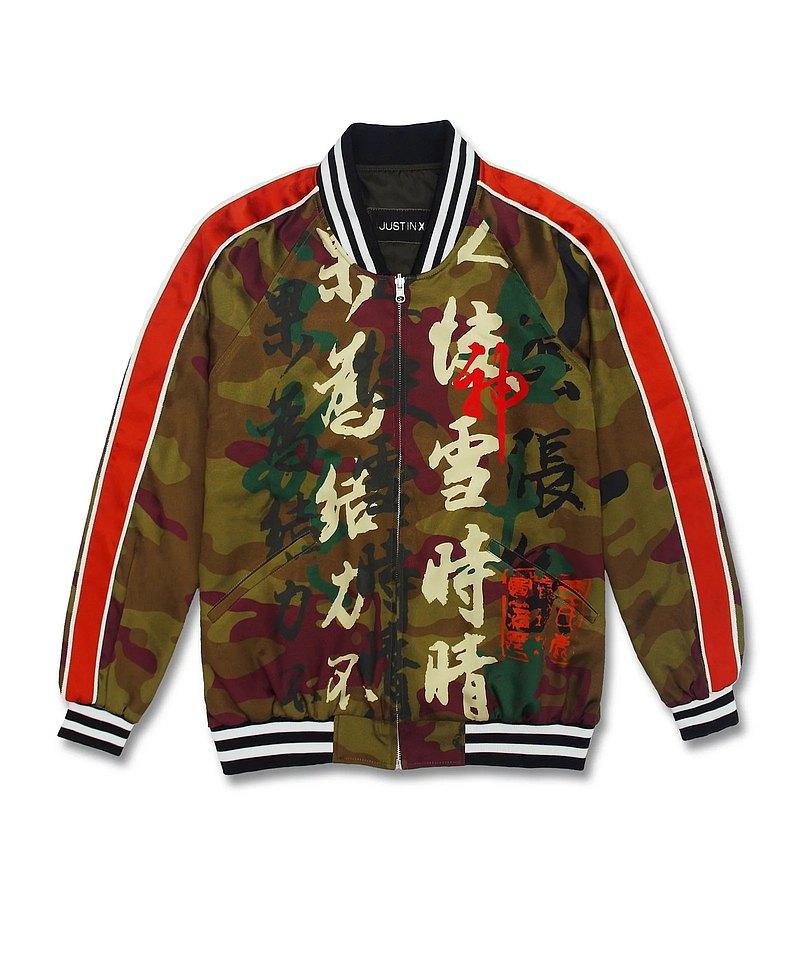 快雪時晴帖迷彩橫須賀外套