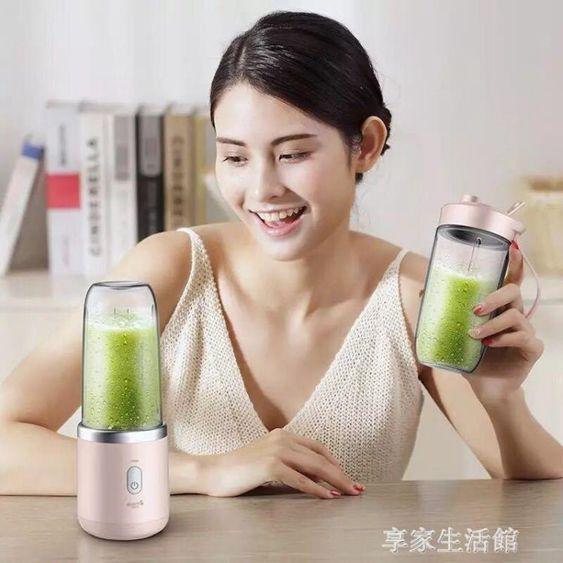 無線榨汁機果蔬多功能電動果汁搖搖杯Deerma/DEM-NU05-