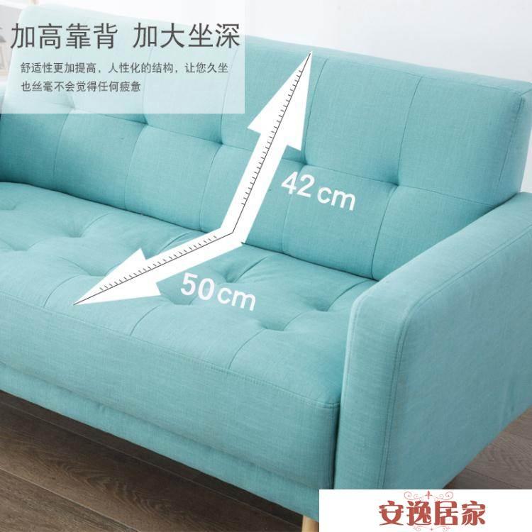 小戶型沙發 懶人單人雙人三人ins網紅風 出租房服裝店鋪布藝沙發