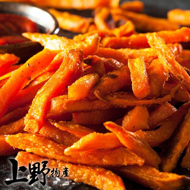 【上野物產】國產100%黃金地瓜薯條 (500g±10%/包) x1包