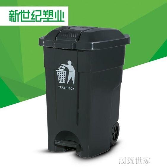 50L 80升帶蓋帶輪大號腳踏垃圾桶廚房戶外腳踩腳踏式花園商場辦公