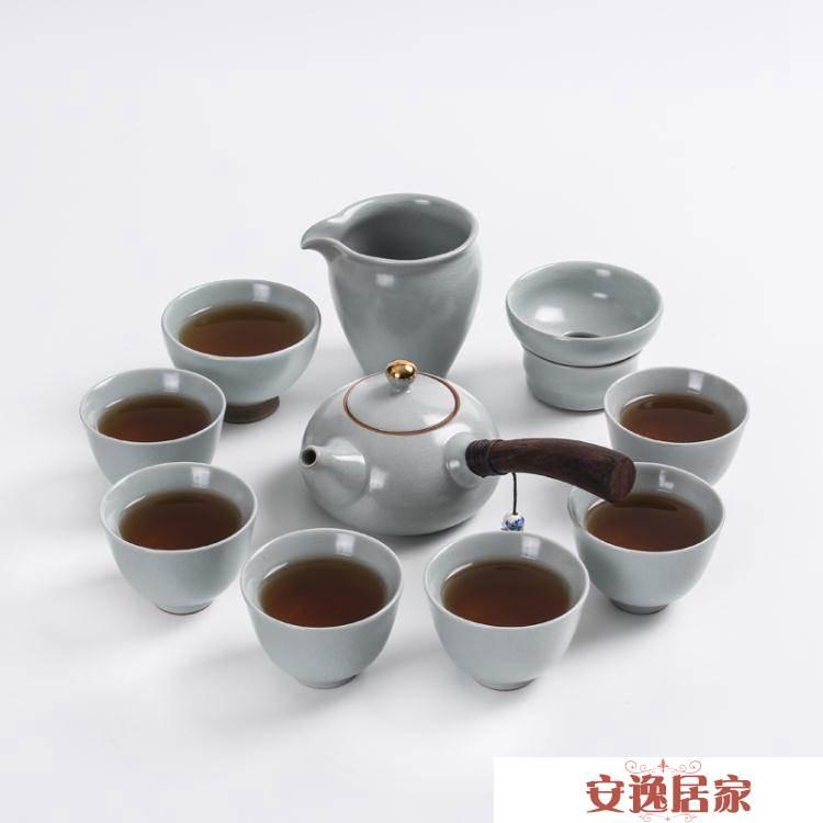 功夫茶具家用景德鎮陶瓷簡約現代汝窯茶壺茶杯套裝黑陶杯子6只裝 HM