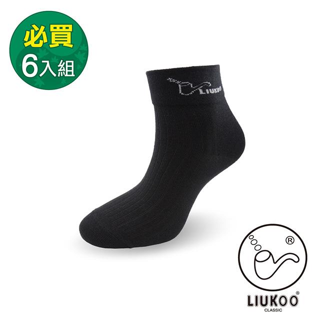 【LIUKOO煙斗】1/2條紋中性休閒寬口短襪-6入組(黑)