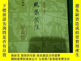二手書博民逛書店罕見中國古典文學叢書《李清照集箋註》,精裝,2005年3印Y16