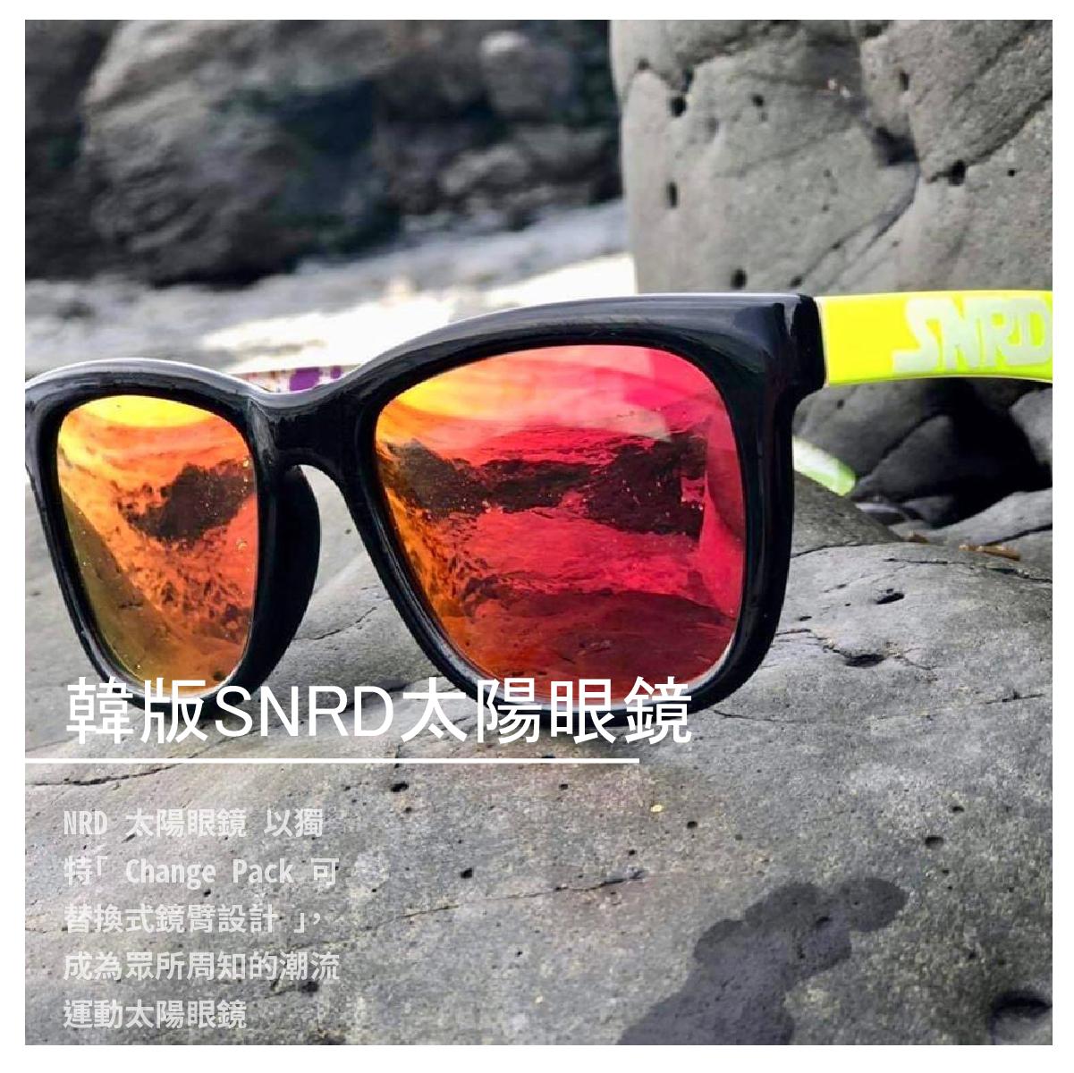 【首禾】韓版SNRD太陽眼鏡
