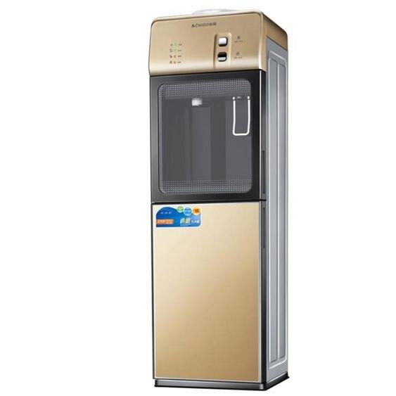 志高飲水機立式冷熱家用速熱節能即熱式特價放桶裝水全自動迷你型