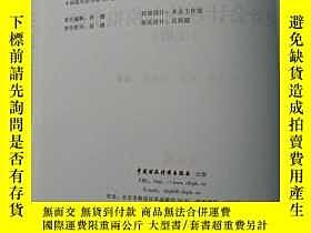 二手書博民逛書店稅務會計理論與模擬實訓罕見上冊Y162251 孫騰 中國財政經濟