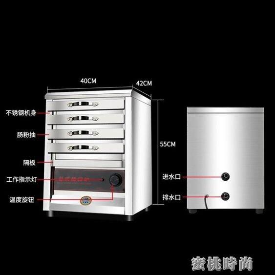 電熱款小型臺式腸粉機商用節能抽屜式蒸爐不銹鋼蒸箱一體機