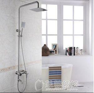 SUS304不銹鋼增壓淋浴花灑套裝冷熱淋雨噴頭沐浴淋浴器