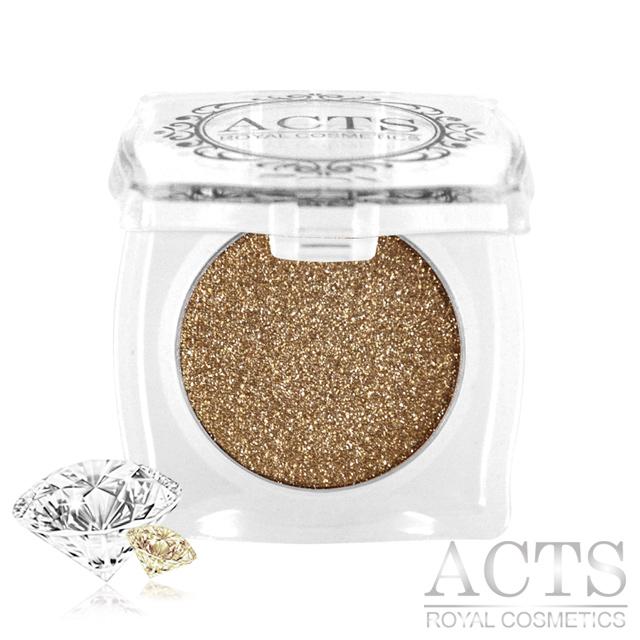 ACTS維詩彩妝 魔幻鑽石光眼影 琥珀金鑽D627