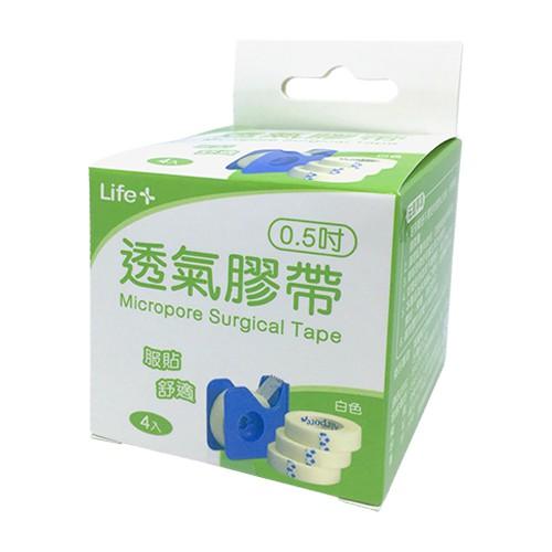 Life+ 透氣膠帶 0.5吋白色4入(附台) 【躍獅連鎖藥局】