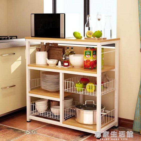 廚房置物架落地多層櫃子儲物櫃架子家用微波爐架烤箱架收納架碗架