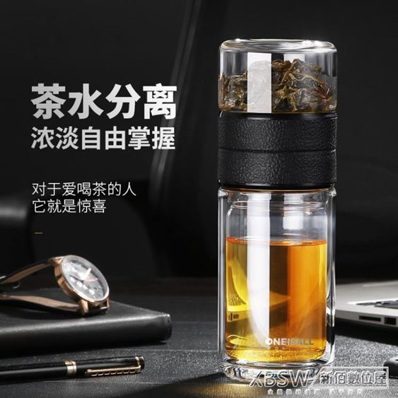 5茶水分離雙層玻璃杯泡茶師男士辦公室大容量隨身喝茶葉茶杯520ml