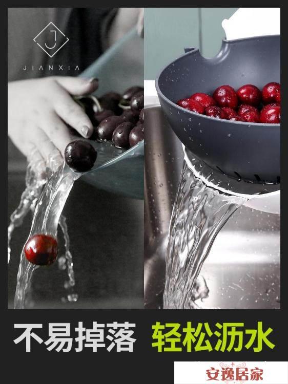 雙層洗菜盆瀝水籃子筐汲淘米神器水果盤廚房創意現代客廳家用塑料