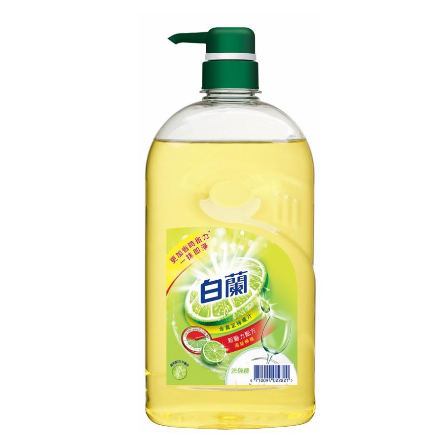 白蘭動力洗碗精檸檬1kg【康是美】