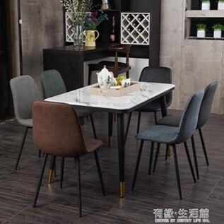 北歐餐廳家用餐椅靠背書桌網紅椅現代簡約休閒化妝椅輕奢洽談凳子  全館免運