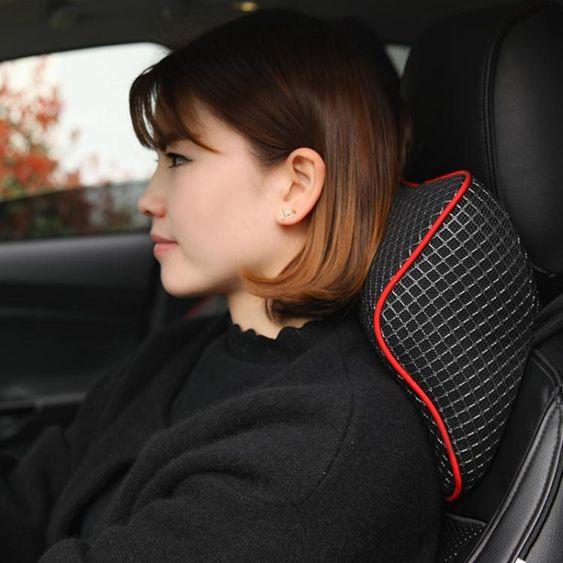 汽車頭枕護頸枕靠枕夏季車用枕頭車載頭枕頸枕車內用品記憶棉腰靠