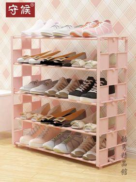 鞋架多層簡易門口家用防塵經濟型宿舍寢室布藝鞋櫃小鞋架子收納櫃