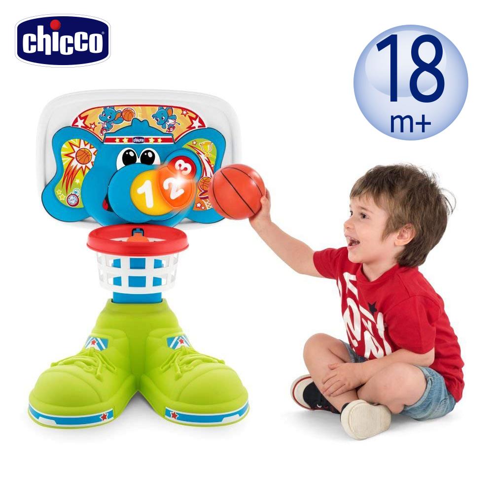 chicco-體能運動大象籃球遊戲組