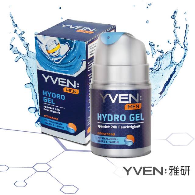 雅研 YVEN 玻尿酸全日長效保濕凝膠(男性專用) (50ml)