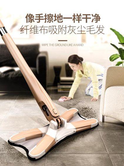 免手洗平板拖把家用瓷磚地拖布木地板旋轉墩布懶人拖地神器一拖凈YDL